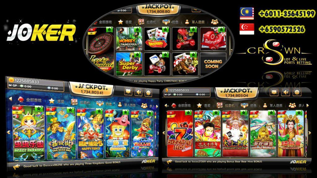 Earn Money by Playing Games in Online and Earn Money at the Same Time